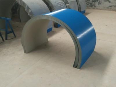 厂家直销弧形彩钢瓦 彩钢防雨罩 输送机防雨罩