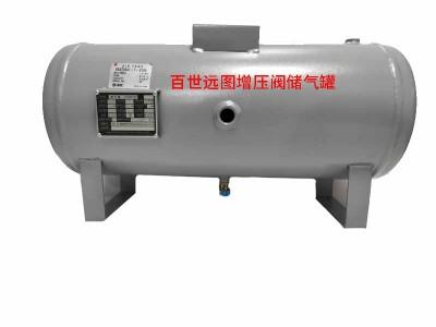 百世远图增压阀储气罐 绿色安全专用增压阀设备 全国供应