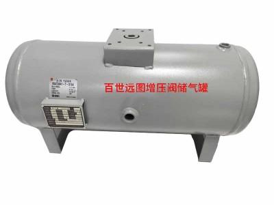 佛山百世远图增压阀储气罐供应 环保耐用 可自动保压