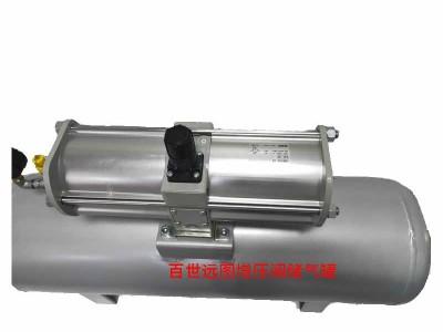 百世远图SMC款增压泵设备 增压阀储气罐供应 质量放心