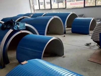 南通彩钢厂家定制彩钢防雨罩 不锈钢防雨罩