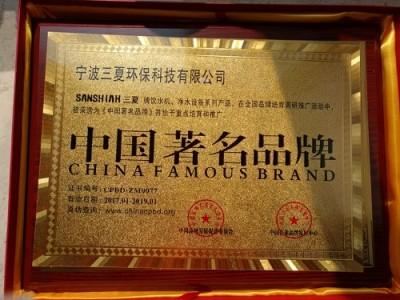 指纹锁厂家怎样办理中国著名品牌证书