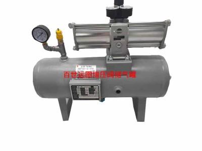 用途广泛 质量放心增压泵设备供应 百世远图气体增压阀储气罐