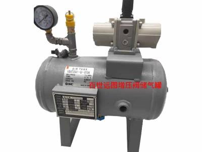 百世远图增压阀储气罐设备 气动增压泵供应 环保安全