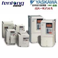 日本安川变频器一级代理商-广东芬隆科技