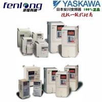 芬隆科技-安川变频器一级代理商