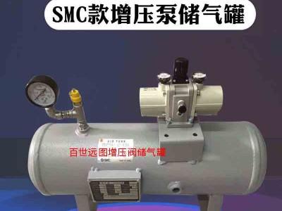 用途广泛的增压泵设备 百世远图增压阀储气罐直营