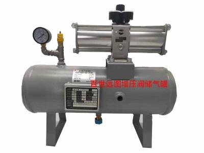 低消耗环保耐用增压阀储气罐 百世远图增压泵设备供应