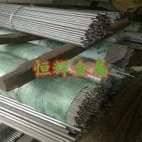 S20C冷轧薄板 S20C热轧薄板 低碳钢卷带分条