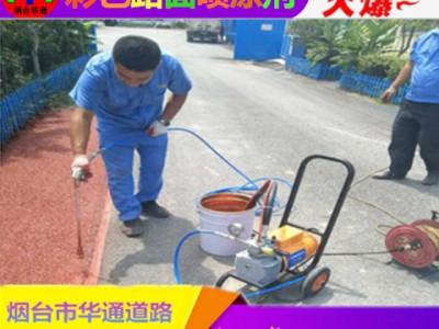 广东佛山道路改色剂喷涂施工轻松过验收