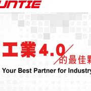 上海耘铁科技有限公司