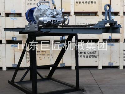 矿用探水钻机KHYD75岩石电钻