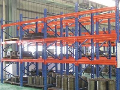 仓库重型横梁式仓储货架 专业厂家批量定制生产