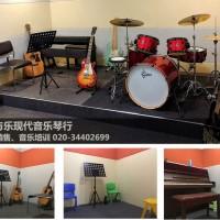 广州吉他尤克里里架子鼓声乐钢琴专业培训班,成与乐现代音乐