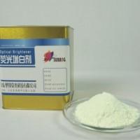水性涂料专用荧光增白剂