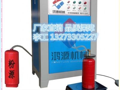 灭火器自动灌装装置的使用流程