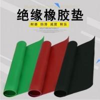 河北鑫辰电力销售5mm绿色绝缘橡胶板