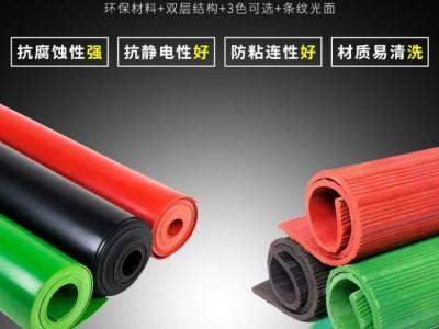 河北鑫辰电力供应10mm黑色绝缘橡胶垫