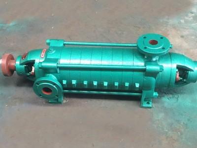 耐磨卧式多级离心泵MD46-30*7中大水泵厂现货出售