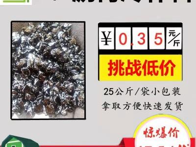 河北沧州沥青冷补料夜间养护冬季抢修高手