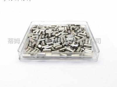 高纯钯颗粒 钯片 钯靶材 Pd Pellet 贵金属颗粒最新