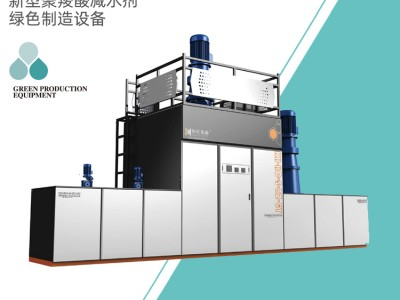 華軒高新混凝土外加劑設備 KH-HC-5減水劑母液合成設備