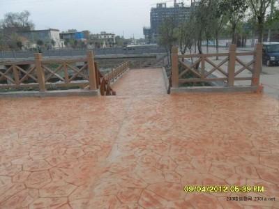 南京周邊-壓花地坪-材料-廠家直供