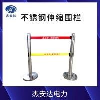 不锈钢伸缩围栏电力安全检修围栏绝缘伸缩围栏