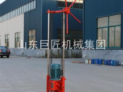 轻型地质勘探钻机QZ-2D浅层取样钻机岩石钻孔取芯机