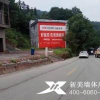 宣城农村墙体广告设计制作涂刷