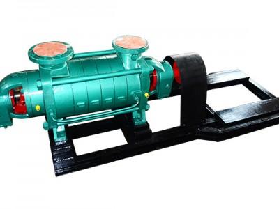 DG85-45系列卧式多级锅炉给水泵长沙水泵厂现货出售