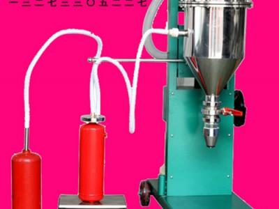 灭火器干粉自动灌装设备结构简单