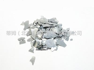 科研包邮 高纯铬颗粒3N5 蒂姆新材料 熔炼及镀膜