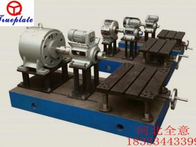 河北全意铸造厂,电涡流测功机试验铁底板,试验铁地板的作用