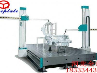 三坐标测量仪专用铸铁三坐标平台平板-河北全意铸造厂