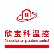 郑州欣宝科电子科技有限公司