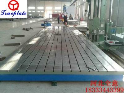 河北全意铸造厂讲解铸铁焊接平台的广泛应用