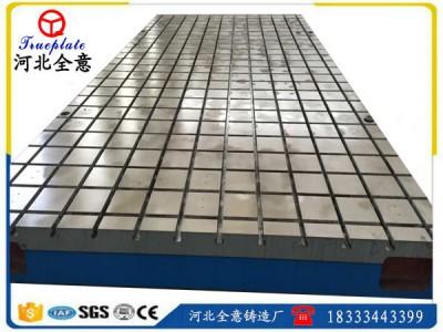 江苏铸铁T型槽工作台,横竖T型槽工作台的制作加工方法