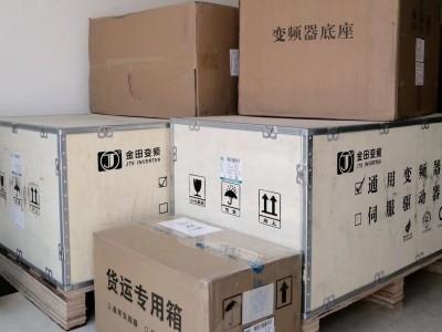 K0185G3-185KW金田变频器-现货特价