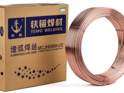武漢鐵錨埋弧焊絲MCJH08A/MCJH10Mn2