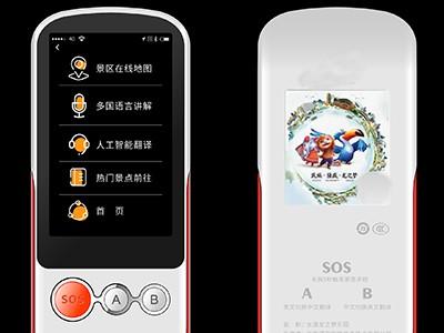 個人團隊旅游智能導游講解器 4G全網通導游機