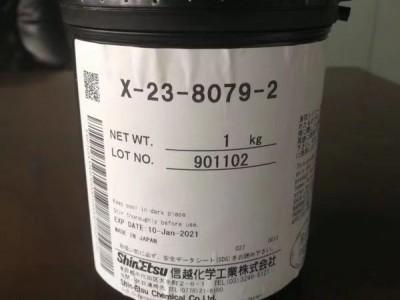 求購回收信越散熱膏X-23-8079  X-23-8033