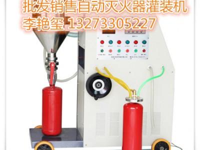 张家界灭火器充气机专业快速