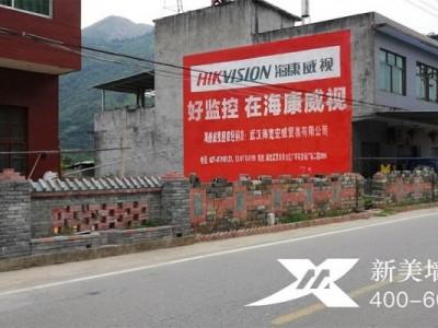 徐州墙体广告:一棵野蔷薇就这样把春天顶了出来-江苏新美