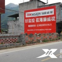 淮北墙体广告:朽木不可雕,那是朽木用在雕刻上