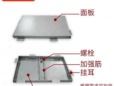武汉经销氟碳幕墙铝单板