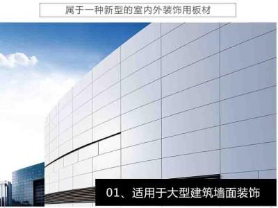 武汉阻燃铝塑板厂家
