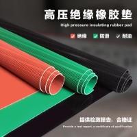 河北鑫辰电力供应35kv黑色绝缘橡胶板