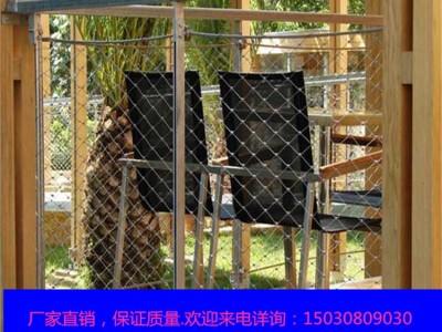 鳥籠,動物圍網,不銹鋼繩網