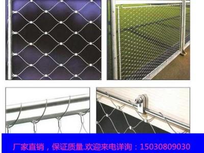 不銹鋼扣網,動物園圍網,鳥網、鳥語林網、不銹鋼繩網、動物園網